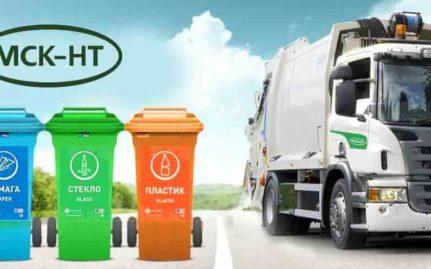 Вывоз строительного мусора с погрузкой москва